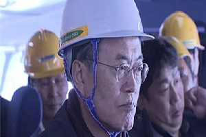 President visit to the industrial site that will lead the New Northern Policy