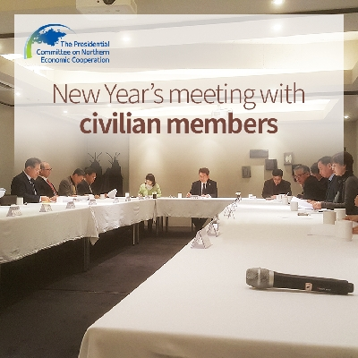 New Year's meeting with civilian members