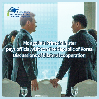 Mongolia's Prime Minister pays official visit to the Republic of Korea – Discussions of bilateral cooperation