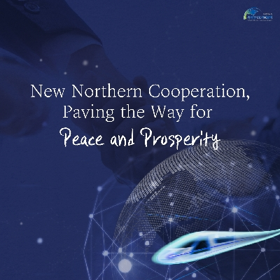 "The 6th Meeting of the Presidential Committee on Northern Economic Cooperation, ""New Northern Cooperation, Paving the Way for Peace and Prosperity"""