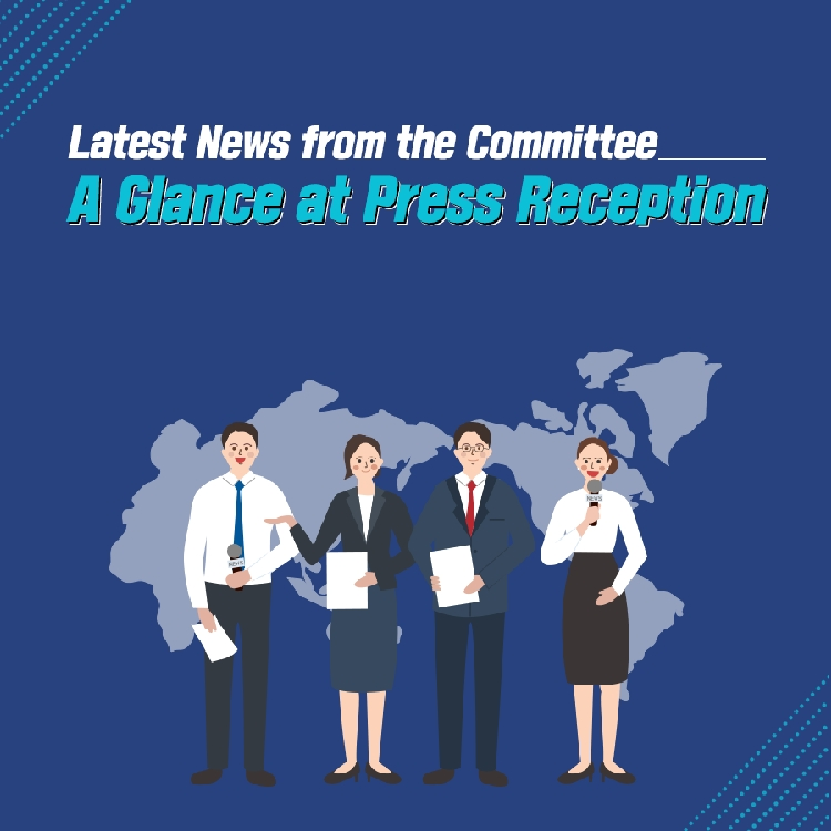 Latest News from the Committee